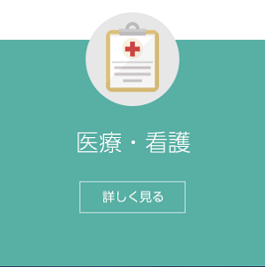 cropped-hospital_icon.png