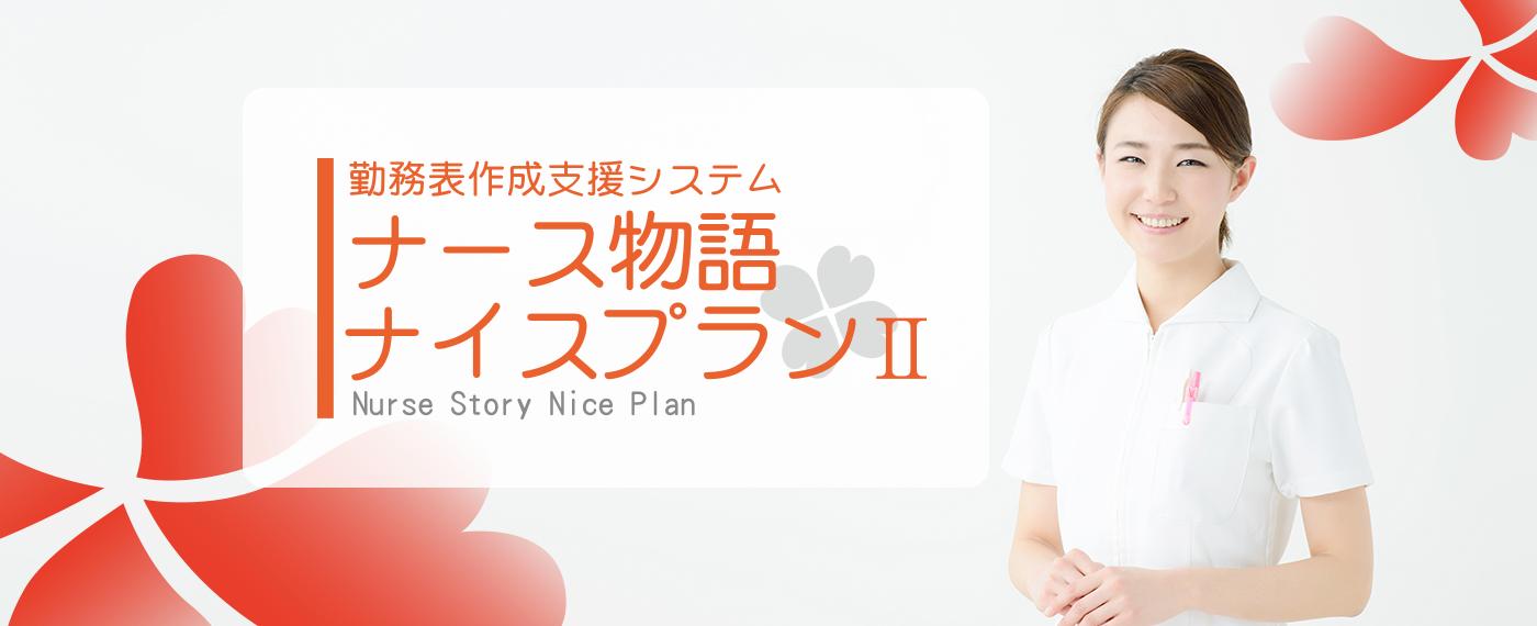 top_kanban_nurse