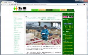 hiroka_news0323
