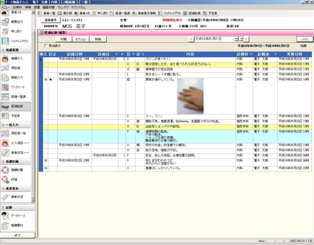 image_officeex04