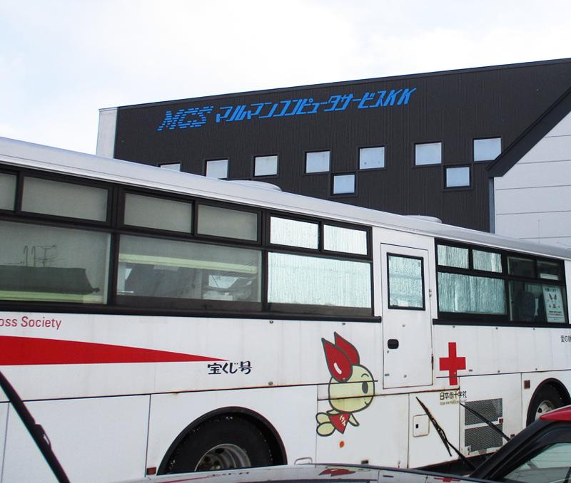 2021年2月9日献血実施